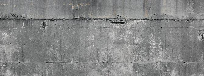 beton nee behang inspiraties
