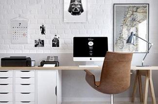 Werkplek - Woonblog, volg onze bloggers! - ShowHome.nl
