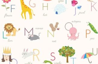 free printable poster voor de kinderkamer