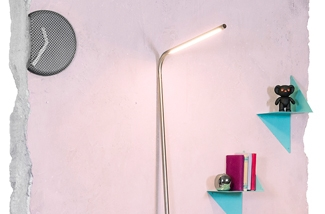 Lazy lamp