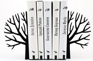 Blog: Boekensteunen