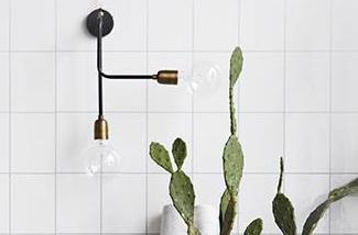 Blog: Nieuwe lamp van House Doctor